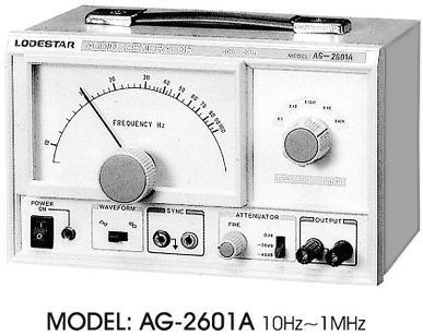 Lodestar AG-6201A
