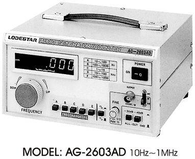 Lodestar AG-6203AD