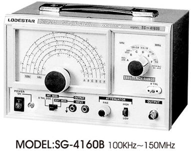 Lodestar sg-4160b