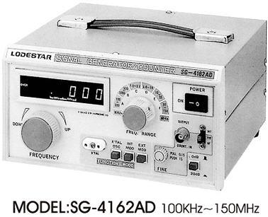 Lodestar sg-4162ad